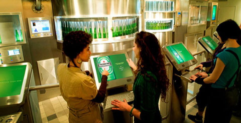 Museo Experiencia Heineken 5